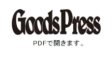 ロゴ GoodsPress
