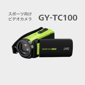 スポーツ向けビデオカメラ GY-TC100
