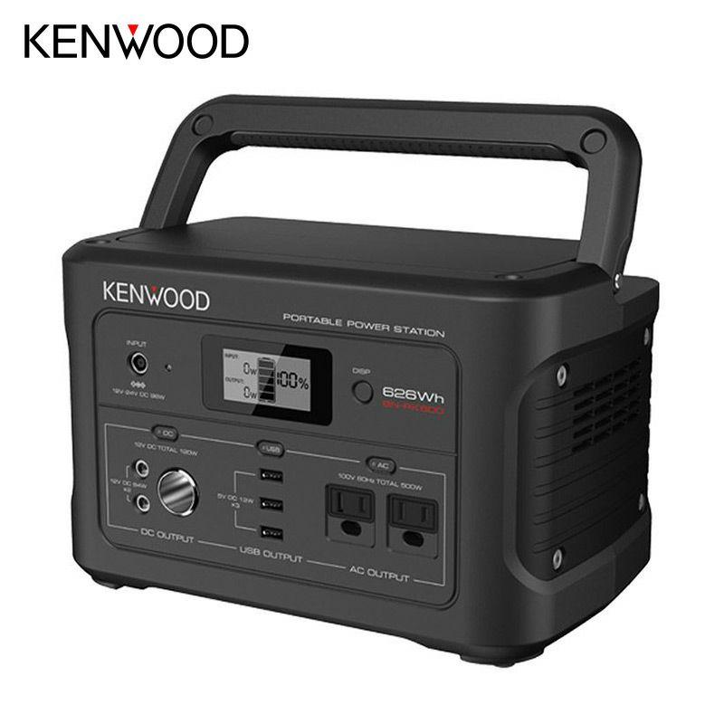 ポータブル電源 スタンダードモデル 626Wh BN-RK600-B KENWOOD